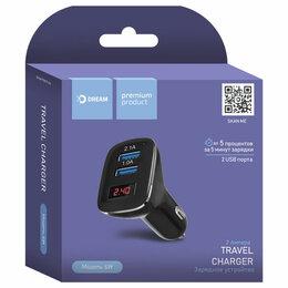 Аккумуляторы - Автомобильное зарядное устройство 2USB 2.1A DRMS39, 0
