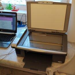 Принтеры и МФУ - 3 в 1: Цветной принтер - сканер - копир EPSON, 0