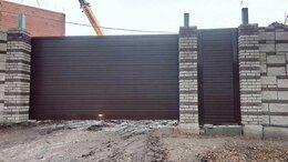 Заборы и ворота - Откатные ворота с автоматикой, 0