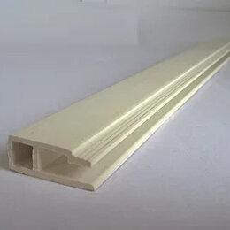 Потолки и комплектующие - Багет для потолка натяжного премиум 50 м, 0