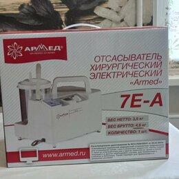 Приборы и аксессуары - Аспиратор(отсасыватель) хирургический,электрическй, 0