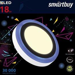 Встраиваемые светильники - Накладной (LED) светильник с подсветкой Smartbuy, 0
