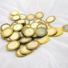 Монеты - Монеты Биметалл 10-рублевые, 0