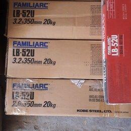 Электроды, проволока, прутки - Электроды для ручной дуговой сварки KOBELCO LB-52U, ф 3,2 мм (уп/5 кг), 0