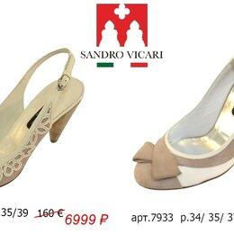 """Туфли - !!! ИТАЛЬЯНСКАЯ обувь по цене китайской !!! Женские туфли """"Sandro Vicari"""", 0"""