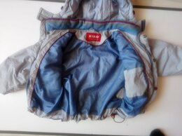 Куртки и пуховики - Детский Пуховик KIKO , 0