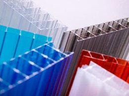 Поликарбонат - Сотовый поликарбонат 8 мм цветной, 0