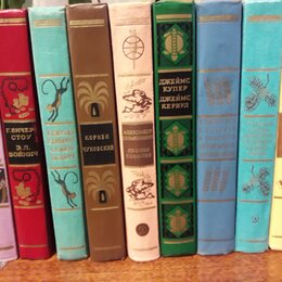 Детская литература - Библиотека мировой литературы для детей, 0