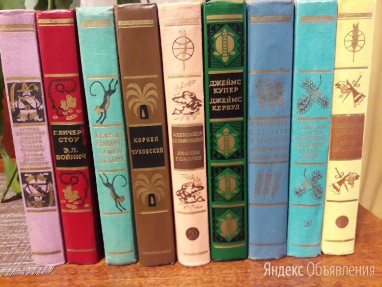 Библиотека мировой литературы для детей по цене 300₽ - Детская литература, фото 0