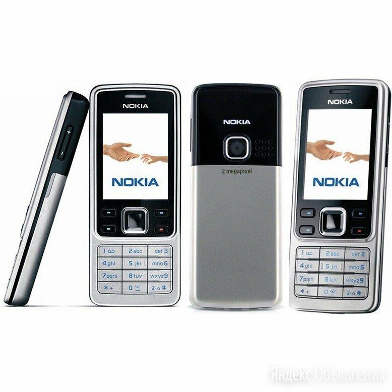 Nokia 6300 4G DS по цене 4290₽ - Мобильные телефоны, фото 0