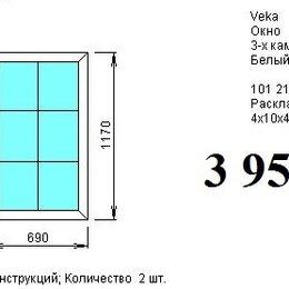 Окна - Готовые окна, 0