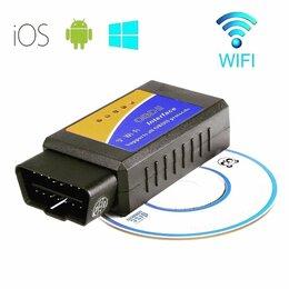 Диагностические сканеры и тестеры - Диагностический адаптер 🚨🚨🚨 elm327 WiFi obdII, ver. 1.5, 0
