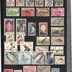 Почтовые марки по цене не указана - Марки, фото 3