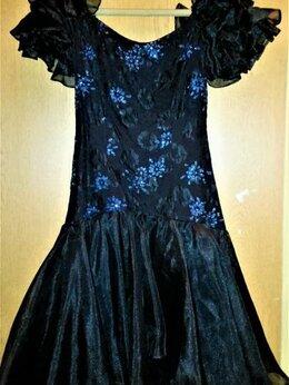 Платья - Элегантное вечернее платье, 0