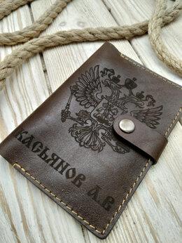Обложки для документов - Обложка на паспорт из кожи , 0