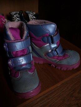 Ботинки - Обувь для девочки, 0