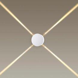 Настенно-потолочные светильники - Настенный светодиодный светильник Odeon Light…, 0