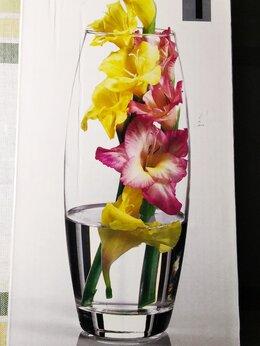 Вазы - Ваза для цветов стеклянная прозрачная, 0