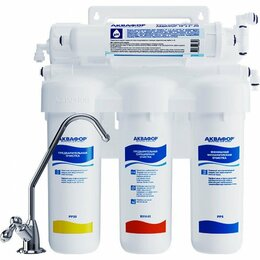 Фильтры для воды и комплектующие - Система обратного осмоса Аквафор Осмо 50 , 0