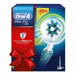 Электрические зубные щетки - Зубная щетка электрическая  ORAL-B Pro 570 новая, 0