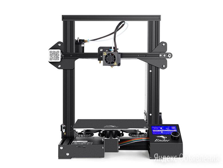 3D принтер Creality Ender 3 (новый, в упаковке) по цене 18500₽ - 3D-принтеры, фото 0