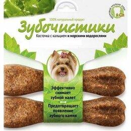 Косметика и гигиенические средства - Зубочистики д/мелких собак мор.водоросли 36г, 0