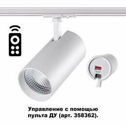 Настенно-потолочные светильники - Однофазный LED светильник 30W 3000-6500К…, 0