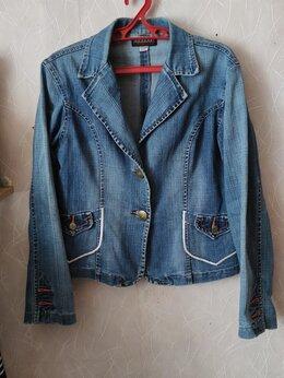 Костюмы - Джинсовая куртка пиджак 50-52 размер, 0