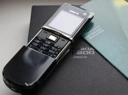Мобильные телефоны - Nokia 8800 sirocco Оригиналы Магазин, доставка , 0