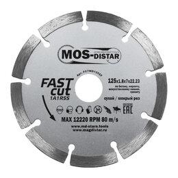 Диски отрезные - Алмазный диск MOS-DISTAR 1A1RSS FAST CUT, 0