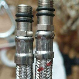 Комплектующие - НОВАЯ Подводка гибкая для смесителя, 0