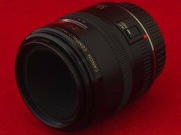 Объективы - Canon EF 50mm f/2.5 Compact Macro (гарантия, чек), 0
