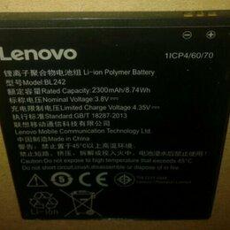 Аккумуляторы - Аккумулятор Lenovo BL242, 2300mAh/8.74Wh, 1ICP4/60/70, оригинал, 0