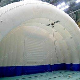 Тенты строительные - Надувной ангар для ремонта техники, 0
