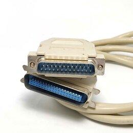 Аксессуары и запчасти для оргтехники - LPT кабель., 0