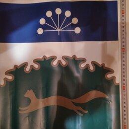Жетоны, медали и значки - Наклейка герб и символ г.Уфы 2 шт, 0