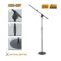 Аксессуары для микрофонов - ATHLETIC MIC-6ET стойка для микрофона (журавль), 0