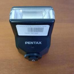 Фотовспышки - Вспышка для фотокамеры Pentax AF201Sa, 0