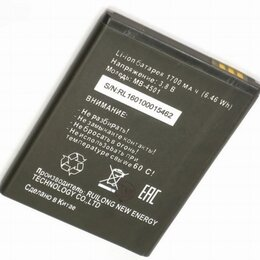 Аккумуляторы - Аккумулятор Tele2 Midi 1.1 / Midi LTE EB-4501, 0