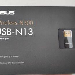 Сетевые карты и адаптеры - ASUS USB N-13 C1, 0
