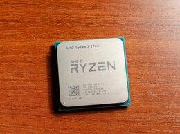 Процессоры (CPU) - Процессор AMD Ryzen 7 2700 8core 65W Socket AM4…, 0