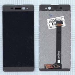 Дисплеи и тачскрины - Модуль - для Sony Xperia XA Ultra F3212 черный,…, 0