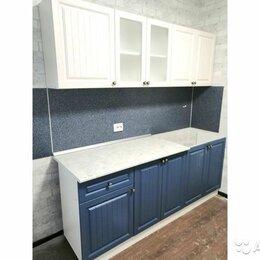 Мебель для кухни - Кухня хозяюшка  1.5 , 0