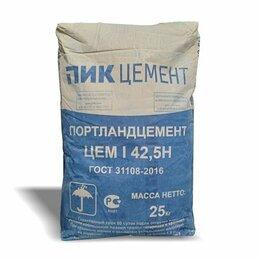 Строительные смеси и сыпучие материалы - Пик Цемент М500 Д-0 25кг, 0