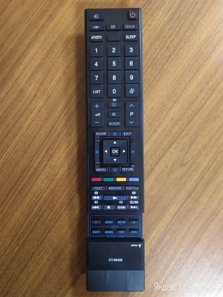 Пульт для телевизора Toshiba CT-90356 по цене 550₽ - Пульты ДУ, фото 0