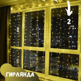 Новогодний декор и аксессуары - Новая гирлянда дождик 3 х 2 метра, 0