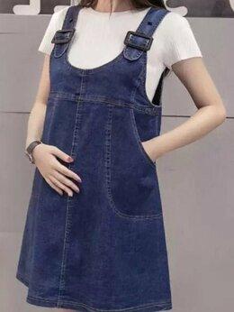 Платья - Джинсовый Сарафан для беременных, 0