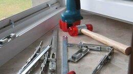 Ремонт и монтаж товаров - Сервисное обслуживание и качественный ремонт окон, 0