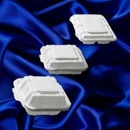 Тарелки - Пикник - БИО посуда: тарелки, стаканы, ланч-боксы, 0