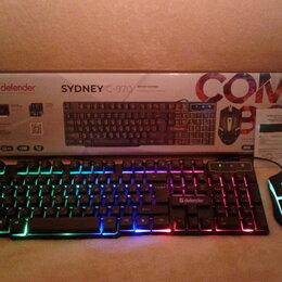 Комплекты клавиатур и мышей - Клавиатура и мышь с подсветкой, 0